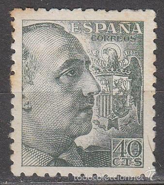 EDIFIL 925, GENERAL FRANCO, NUEVO SIN SEÑAL DE CHARNELA (Sellos - España - Estado Español - De 1.936 a 1.949 - Nuevos)