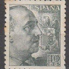 Sellos: EDIFIL 925, GENERAL FRANCO, NUEVO SIN SEÑAL DE CHARNELA. Lote 58299616