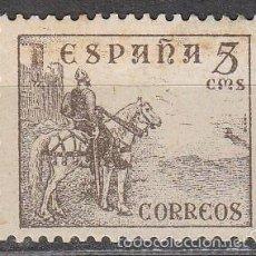 Sellos: EDIFIL 916, EL CID, NUEVO SIN SEÑAL DE CHARNELA. Lote 58299807