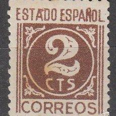 Sellos: EDIFIL 915, CIFRAS (2 CENTIMOS), NUEVO SIN SEÑAL DE CHARNELA. Lote 58299833