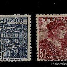 Sellos: ESTADO ESPAÑOL - DIA DEL SELLO - FIESTA DE LA HISPANIDAD - EDIFIL 1002-03 - 1946 - NUEVOS. Lote 58343252