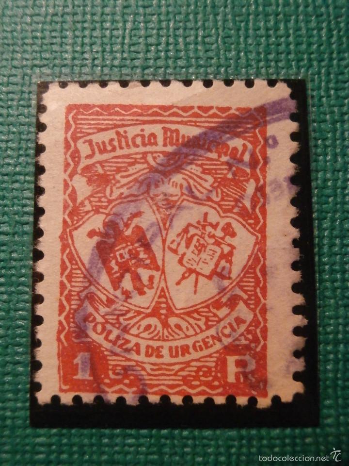 SELLO - FISCAL - JUSTICIA MUNICIPAL - TIMBRE - PÓLIZA DE URGENCIA DE 1 PTS. - AÑOS 50 (Sellos - España - Estado Español - De 1.936 a 1.949 - Usados)