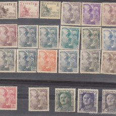 Sellos: X 1044/61 CID Y GENERAL FRANCO 1949/53 (18 V + 5 VARIEDADES). Lote 58374970