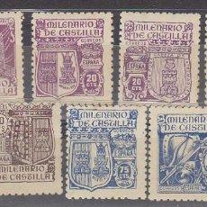 Sellos: X 974/82 MILENARI DE CASTILLA 1944. Lote 58375048