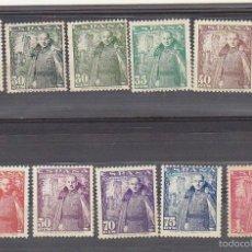 Sellos: X 1024/32 GENERAL FRANCO Y CASTILLO DE LA MOTA 1948/54. ( + 1V..VARIEDAD). Lote 58376079