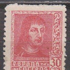 Sellos: EDIFIL 844, FERNANDO EL CATÓLICO (FOURNIER, VITORIA), NUEVO SIN GOMA. Lote 58397041