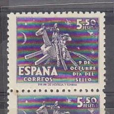Sellos: XX XX 1014 (PAREJA) IV CENT. NACIMIENTO DE CERVANTES 1947. Lote 58406018