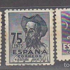 Sellos: XX 1012/4 IV CENT.. NACIMIENTO DE CERVANTES 1947. Lote 58406084