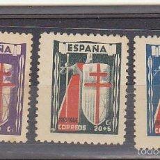 Sellos: X 970/3 PRO TUBERCULOSOS 1943. Lote 58406626