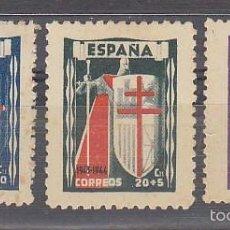 Sellos: X 970/3 PRO TUBERCULOSOS 1943. Lote 58406668
