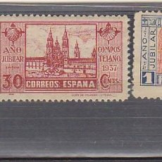 Sellos: X 833/5 AÑO JUBILAR COMPOSTELANO 1937. Lote 58406922