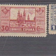 Sellos: X 833/5 AÑO JUBILAR COMPOSTELANO 1937. Lote 58406967