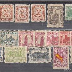 Sellos: X 802/13 (6V VARIEDAD) JUNTA DE DEFENSA NACIONAL 1936/7. Lote 58407096
