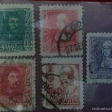 Sellos: SELLOS ESPAÑA 1937/40 REYES CATOLICOS (USADOS). Lote 58449215