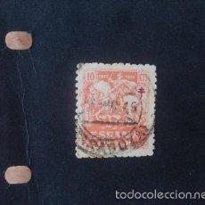 Sellos: ESPAÑA,1945,PRO TUBERCULOSOS,EDIFIL 993,MATASELLO DE ZARAGOZA,(LOTE RY). Lote 58553209