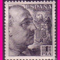 Sellos: 1949 GENERAL FRANCO, EDIFIL Nº 1056 * CLAVE. Lote 58579388