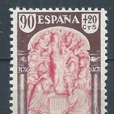 Sellos: R7/ ESPAÑA EN NUEVO** 1940, EDF. 908, VIRGEN DEL PILAR. Lote 58650874
