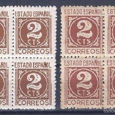 Sellos: EDIFIL 815 CIFRAS 1937-1940. BLOQUES DE 4 (VARIEDADES... COLOR. AMBOS SIN PIE DE IMPRENTA) MNH **. Lote 58650950