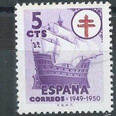 Sellos: R7/ ESPAÑA EN NUEVO** 1949, EDF. 1066, PRO TUBERCULOSOS. Lote 58651445