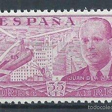 Sellos: R7/ JUAN DE LA CIERVA, 1941-47, EDF. 942, NUEVO** S/F. Lote 58689821