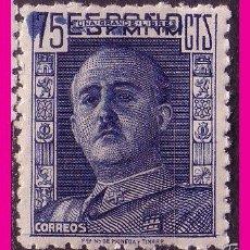 Sellos: 1946 GENERAL FRANCO, EDIFIL Nº 999 * * VARIEDAD. Lote 58736402