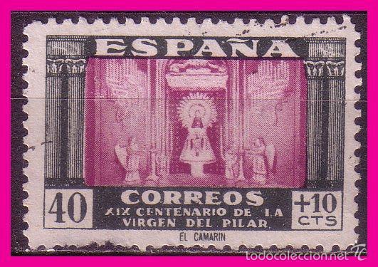 1946 VIRGEN DEL PILAR, EDIFIL Nº 998 (O) (Sellos - España - Estado Español - De 1.936 a 1.949 - Usados)