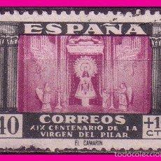 Sellos: 1946 VIRGEN DEL PILAR, EDIFIL Nº 998 (O) . Lote 58736477