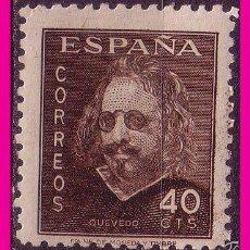 Sellos: 1945 III CENT. MUERTE DE QUEVEDO, EDIFIL Nº 989 * *. Lote 58736790