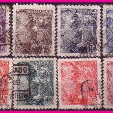 Sellos: 1939 GENERAL FRANCO, SÁNCHEZ TODA, EDIFIL Nº 867 A 878 (O) SERIE COMPLETA. Lote 58739683