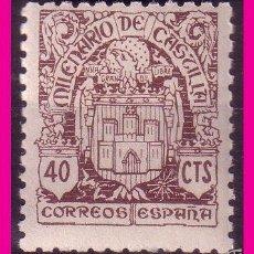 Sellos: 1944 MILENARIO DE CASTILLA, EDIFIL Nº 975 * *. Lote 58756231