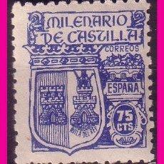 Sellos: 1944 MILENARIO DE CASTILLA, EDIFIL Nº 976 * *. Lote 58756308