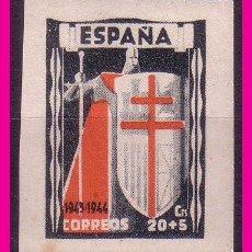 Sellos: 1943 PROTUBERCULOSOS, EDIFIL Nº 971S * *. Lote 58802851