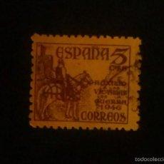 Sellos: PRO VICTIMAS DE LA GUERRA 1949,,EDIFIL 1062,,USADO. Lote 60089647