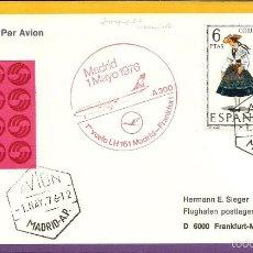 Sellos: VUELO INAGURAL MADRID- FRANKFURT 1976 NL010. Lote 60198527
