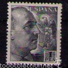 Sellos: ESPAÑA - 1949 - GENERAL FRANCO - EDIFIL Nº 1056**. Lote 60373719