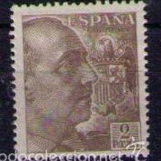 Sellos: ESPAÑA - 1949 - GENERAL FRANCO - EDIFIL Nº 1057* CHARNELA. Lote 60407099