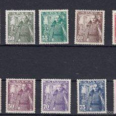 Briefmarken - 0554 EDIFIL Nº 1024/32 SIN CHARNELA - 60435303