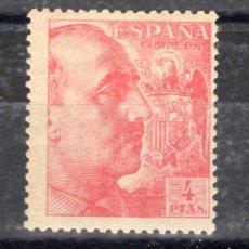 Sellos: CID Y GENERAL FRANCO*. Lote 60454035