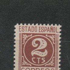 Sellos: LOTE H-SELLOS SELLO CIFRAS NUEVO SIN CHARNELA. Lote 113337627