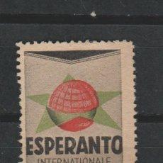 Sellos: LOTE P-SELLOS VIÑETA ESPERANTO. Lote 60522207