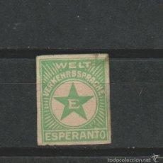 Sellos: LOTE P-SELLOS VIÑETA ESPERANTO. Lote 60522503