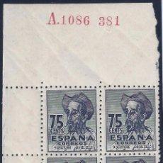Sellos: EDIFIL 1013 CENTº NACIMIENTO CERVANTES 1947 (VARIEDAD...1013T, 1013M Y 3 SELLOS CON FUELLE). MNH **. Lote 60581403