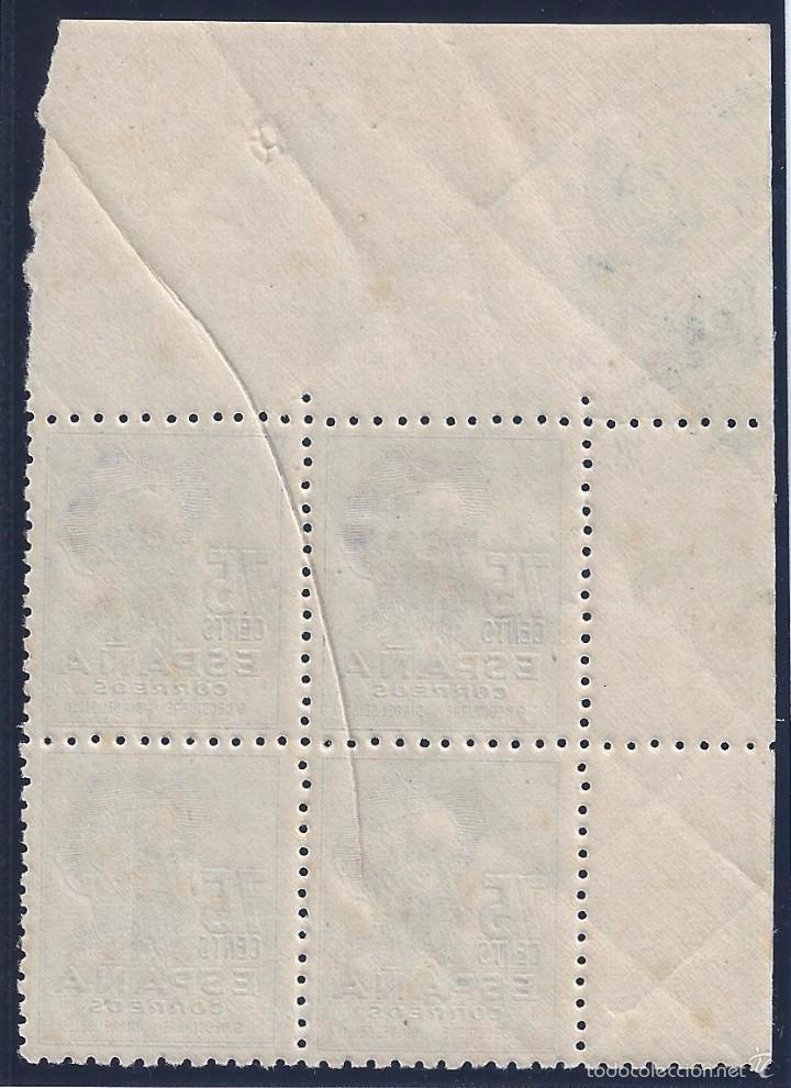Sellos: EDIFIL 1013 CENTº NACIMIENTO CERVANTES 1947 (VARIEDAD...1013T, 1013M Y 3 SELLOS CON FUELLE). MNH ** - Foto 2 - 60581403