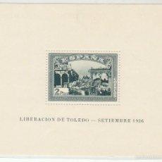 Sellos: XX H 837 I ANIV. DEL ALZAMIENTO NACIONAL 1937. Lote 60833915