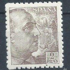 Sellos: R10.G4.B4 // GENERAL FRANCO 1940-45, EDF. 932, CAT. 19,00€, NUEVO** S/F, 2 PTAS. CASTAÑO OSCURO. Lote 60927559