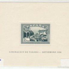 Sellos: XX H 837 I ANIV. DEL ALZAMIENTO NACIONAL 1937. Lote 60986015