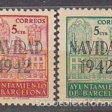 Sellos: BARCELONA : SH 40/41 NAVIDAD 1942. Lote 61062791