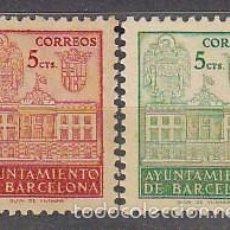 Sellos: BARCELONA : SH 38/9 III ANIV. DE LA LIBERACIÓN DE BARCELONA 1942. Lote 278419578