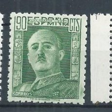 Sellos: R10.G4/ ESPAÑA 1946/47, GENERAL FRANCO, CAT. 20,75€, EDF. 999/1001, NUEVOS**. Lote 61073527