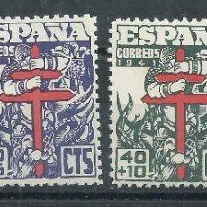 Sellos: R60/ ESPAÑA EN NUEVO** 1941, EDF. 948/51, SERIE COMPLETA, PRO TUBERCULOSOS. Lote 153916593